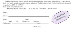 donation_form